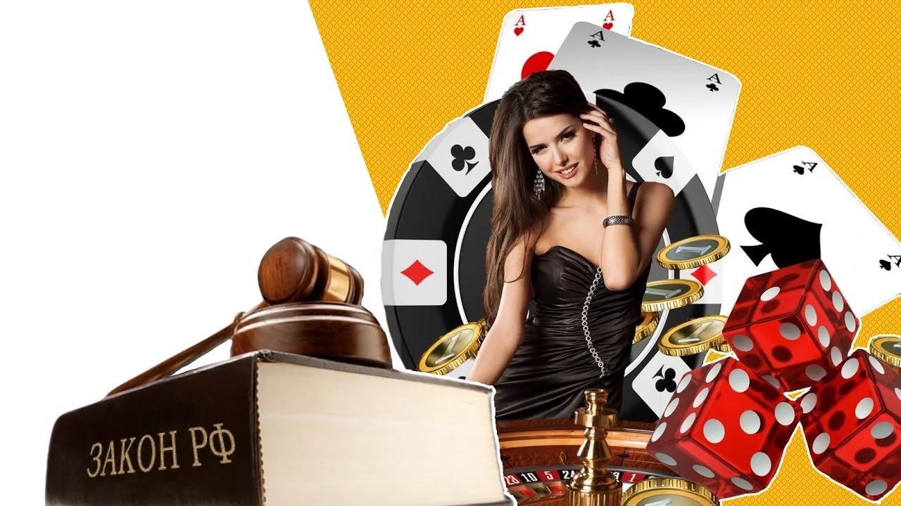 города казино в россии