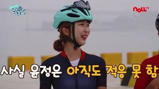 #07회_Part1_신안 섬 라이딩_(Feat.'야걸' 조윤정 '러브썸라라' 김보라)