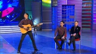 КВН Саратов - На кастинге музыкального шоу