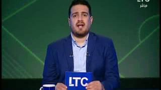الاعلامى احمد سعيد : يجب دفع مستحقات إيناسيو و رحيله من الزمالك