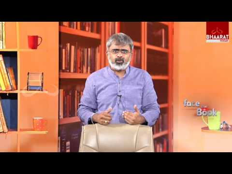 The Power of Your Subconscious Mind by Joseph Murphy | Face the Book With Akella Raghavendra Rao