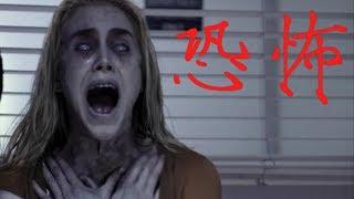 ዦ 19 ዣ Иньчуаньские страсти. Фильмы ужасов. Ч 3