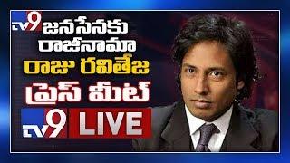 Janasena Raju Raviteja Press Meet LIVE || Hyderabad