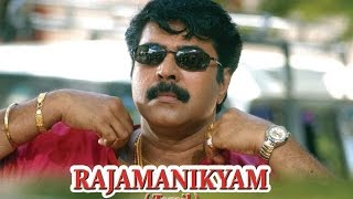 Rajamanikyam | Rajamanikyam malayalam dubbed  |  TamilFullMovie | 2014 upload