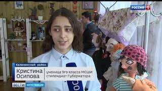 Смотреть видео В Тверской области открылся музей истории игрушки(ГТРК Россия, 2019) онлайн