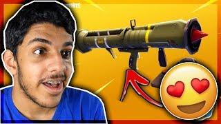 تجربة طووور التفجير الجديييد..!!!😍🔥 Fortnite I