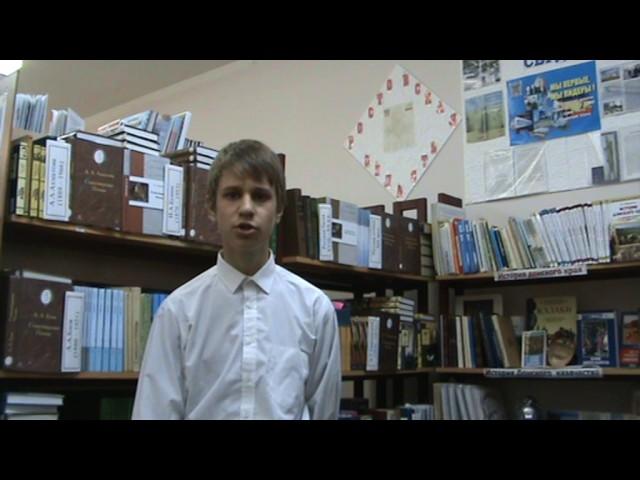 Изображение предпросмотра прочтения – СтепанРоманов читает произведение «Поэту» В.Я.Брюсова