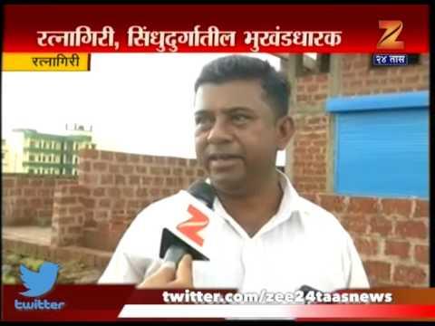 Ratnagiri MIDC Land Allot Scam Story
