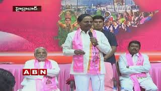 Incharge Candidates heats up Politics in TRS Party | Inside