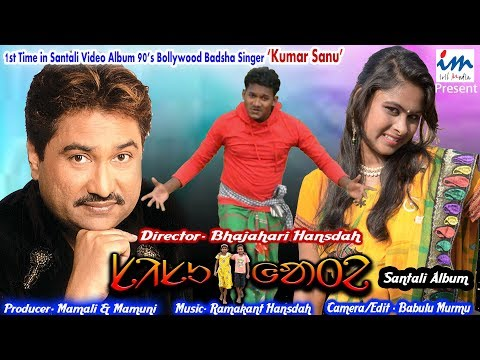 Seday Sisu Bela Khange ''KUMAR SANU'' Santali HD Video Song''SISU GATEY''2018