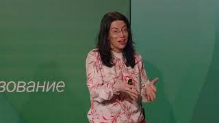 Лидерството по пътя на приобщаващото образование -  Ива Бонева, Център за приобщаващо образование