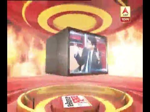 GKSS:( 07.12.2017) Chilling Murder In Rajasthan,  Man Hacks Labourer, Burns Him, video Vir