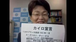 吉田かをる カイロ宣言?