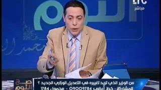 """شاهد.. الغيطي يكشف حقيقة حذف """"الجنه المصري"""" من سلة العملات السعودية والألمانية"""