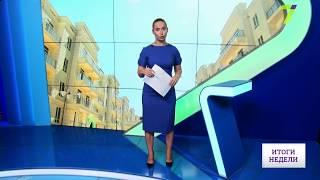 видео 0482 новости одессы