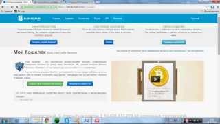 BitcoinStep (Биткоин Степ) СКОЛЬКО МОЖНО ЗАРАБОТАТЬ в компании Bitcoin Step
