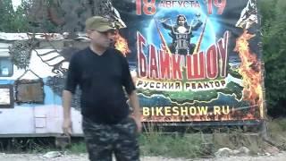 Крым 18 августа место проведения байк шоу