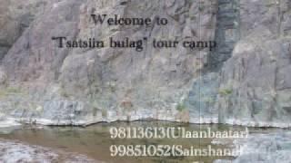 Tsatsiin bulag tour camp