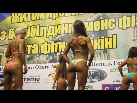 70 атлетов соревновались на открытом турнире по бодибилдингу в Житомире