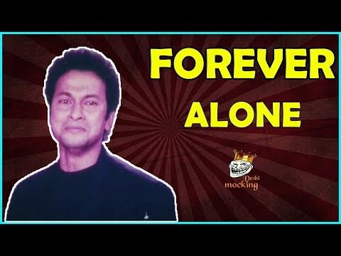 BAPPARAJ - THE FOREVER ALONE