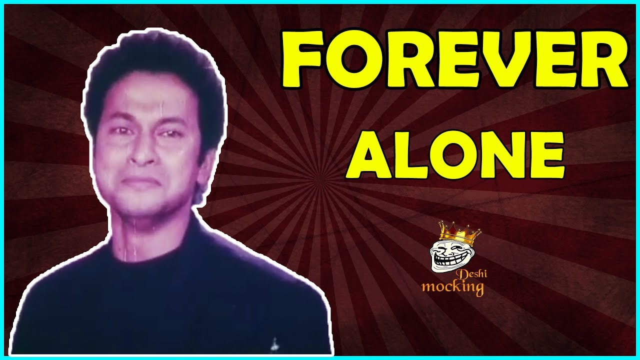 BAPPARAJ - THE FOREVER ALONE - YouTube