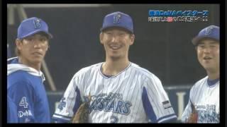 横浜優勝/