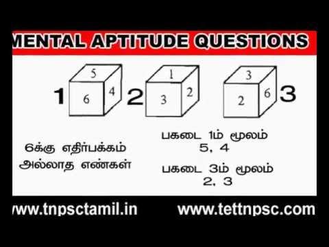 Quantitative aptitude questions and answers with explanation youtube quantitative aptitude questions and answers with explanation ccuart Choice Image