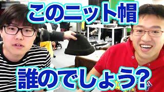 【これはひどい】新宿御苑ラップ【1/14 今週のおたより】 thumbnail