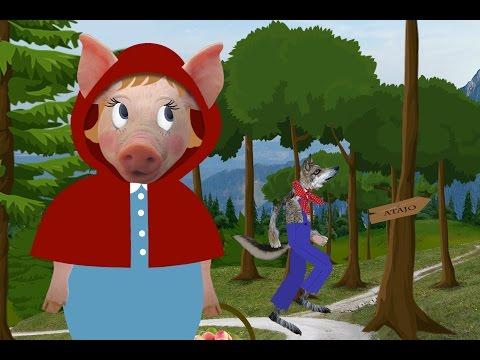 Cuento Caperucita Roja y El Lobo Feroz. Video y Fabula Infantil en Español