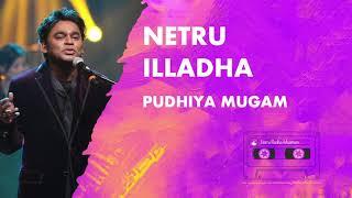 Netru Illadha Maatram | Pudhiya Mugam | AR Rahman | Sujatha | 24 Bit Tamil Song