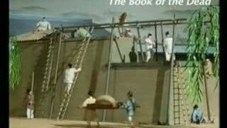 WFAC 2006 trailer - SHISHA NO SHO (Book of the Dead)