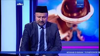 Intikhab-e-Sukhan Qadian Special - 30th December 2017