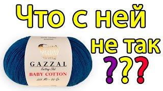 Обзор на пряжу Gazzal baby cotton