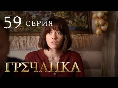 Москва Доверие смотреть -