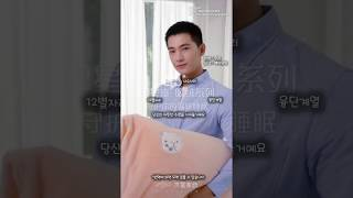 [KOR SUB] 양양 수성 광고 (양양광고 한글자막,…