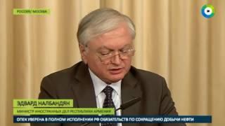 Из России в Армению с 23 февраля по внутреннему паспорту