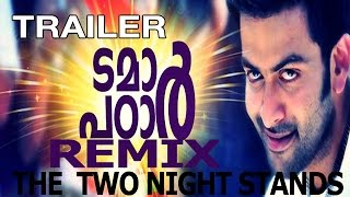 Tammar Pataar Trailer REMIX With THE TWO NIGHT STAND Malayalam Movie