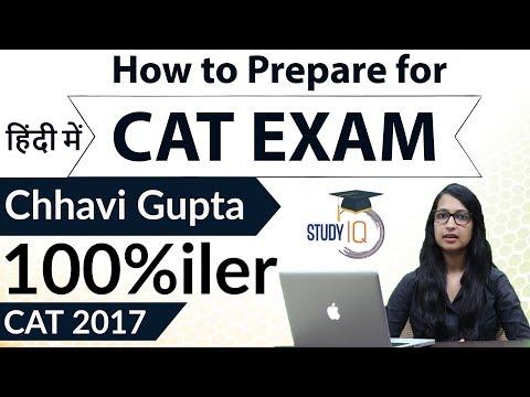 CAT 2018 की पढाई कैसे करे - Exam Tips from 100%iler | Chhavi Gupta - How to prepare for CAT
