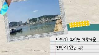 거제 해맞이민박