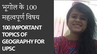 भूगोल के 100 महत्वपूर्ण विषय [100 Important Topics of Geography for UPSC] by Rajtanil Solanki AIR367