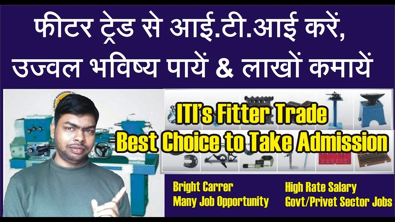 Why Fitter Trade is the Best Option to take Admission in ITI -Many Job  Opportunities