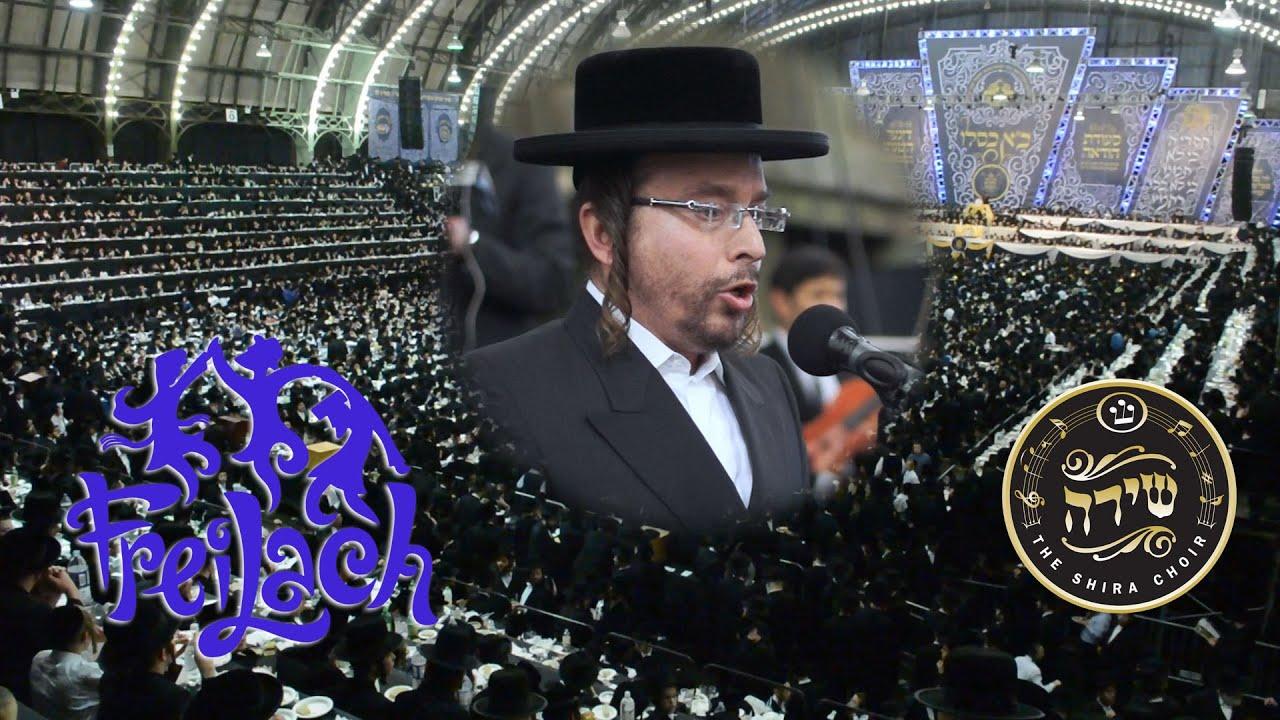 Elokei -  Shira & Freilach ft. Chazzan Yaakov Y. Stark | חזן יעקב יוסף שטארק ומקהלת שירה - אלוקי