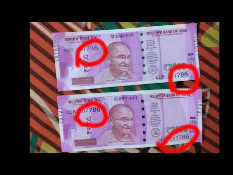 2000 Rs. Lucky Note 786