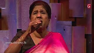 Kawdo Kawdo - Indrani Perera @ Leya Saha Laya ( 28-12-2018 ) Thumbnail