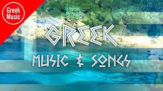 Greek Instrumental Music & Songs