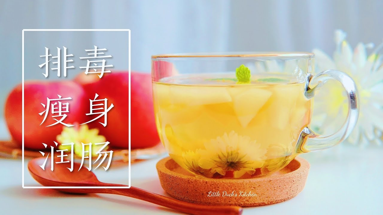Detox Fruit Tea ❤ 排毒瘦身润肠水果茶