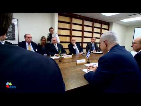 PM Netanyahu Meets Brazilian President Michel Temer