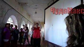 Дача Сталина в Абхазии, ( комната кинозал )(В Абхазии находится дача нашего вождя Сталина. Там находится очень много комнат. Вот на этом видео экскурсо..., 2016-02-26T16:56:36.000Z)