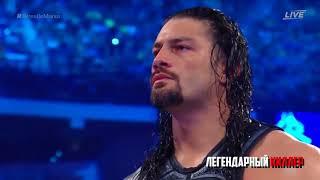 Brock lesnar  vs Roman reigns  universal  championchip  Match