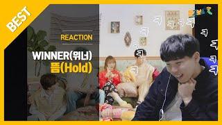 Download lagu [리액션] 🎧EP.04 WINNER - '뜸(Hold)' MV Reaction by 포티민(FORTYMIN)ㅣ듣고보SHOW